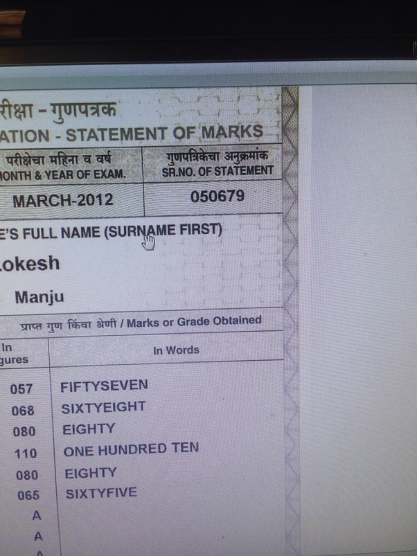 Where is the serial number of the mark sheet issued by the