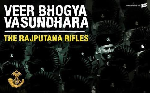 What is the meaning of 'Veer Bhogya Vasundhara'? - Quora