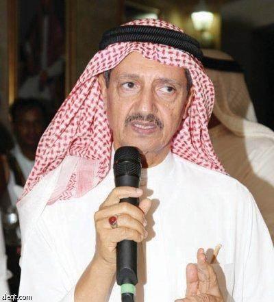 Yeslam Bin Laden