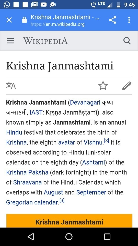 how come lord krishna s birthday is celebrated on different dates