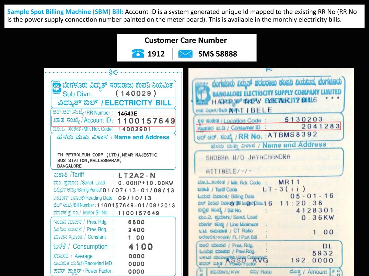 Can I get an account ID of BESCOM by knowing only an RR number? - Quora