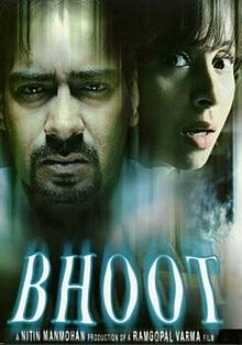 What are some of the best Bollywood horror movies? - Quora