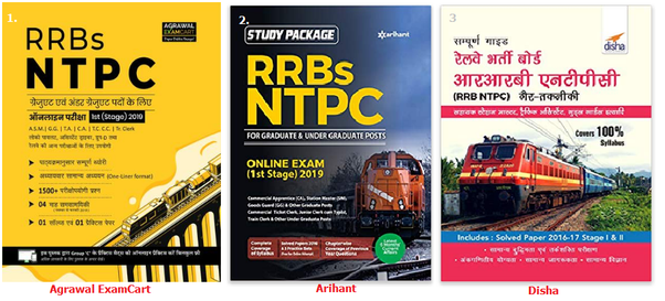 How to prepare for RRB NTPC? Can somebody suggest best books