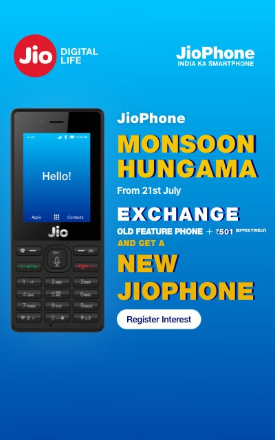 How we can replace old Jio phone with new Jio phone 2? - Quora