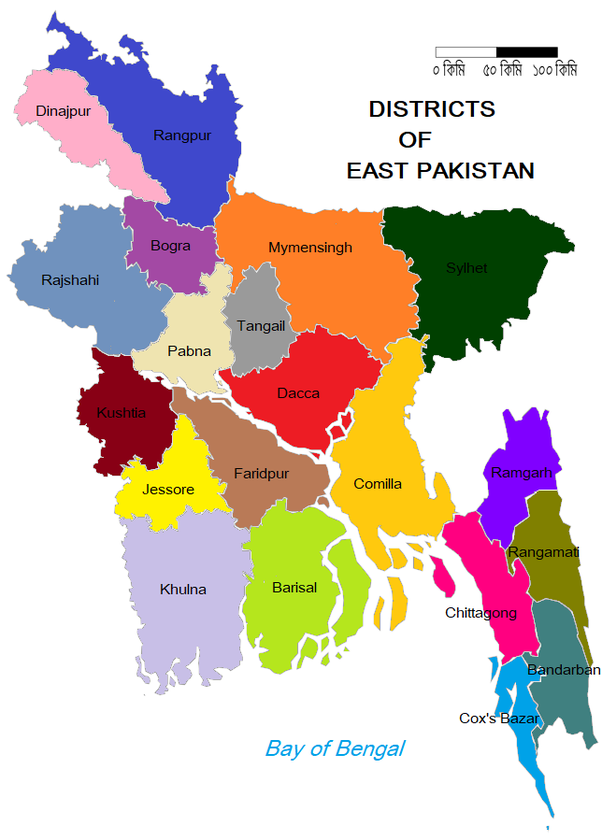 districts of bangladesh map How Many Districts Are In Our Bangladesh Quora districts of bangladesh map