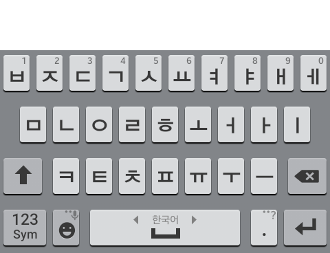 korean handwriting keyboard