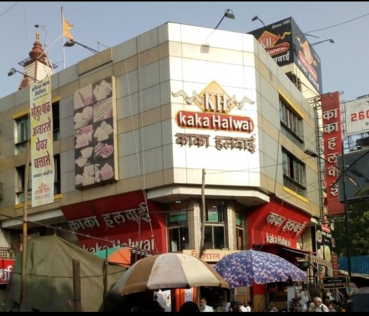 prostitution places in pune