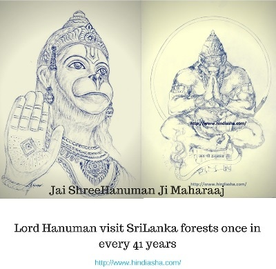 Is it true that Hanuman is still alive, in this age & time