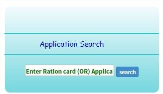 How to check my Ration Card status in Andhra Pradesh - Quora