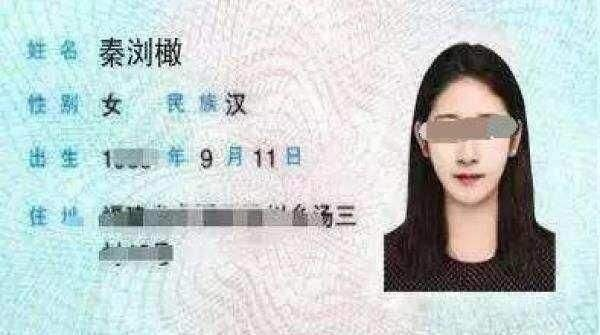 What are some silly Chinese names? - Quora