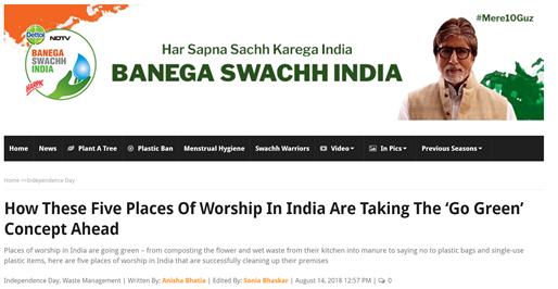 Is Swachh Bharat Abhiyan A Success Or A Failure Quora
