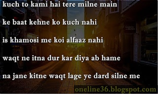 Which are the best Hindi shayari website in india? - Quora