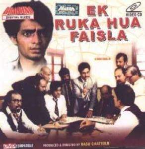 analysis of ek ruka hua faisla character 10 Power of communication ek ruka hua faisla is a movie about 19 years old boy who crow testament analysis great gatsby morally ambiguous characters we can help.