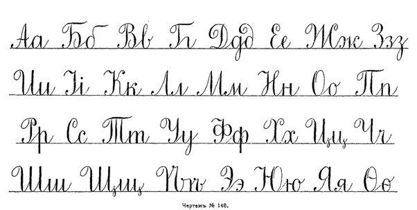 Как буквы сделать заглавными 76