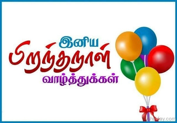 How To Say 'happy Birthday' In Tamil