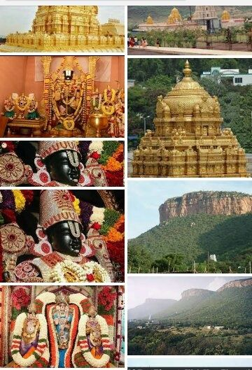 Rooms: What Is The Difference Between Tirupati And Tirumala?