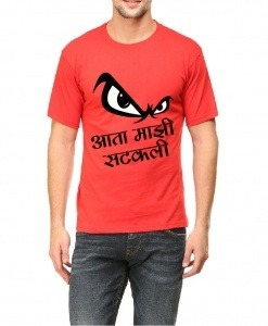 Where can I get funky cool tshirts online? - Quora