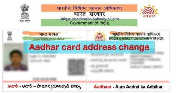 how to change address on aadhar card after marriage