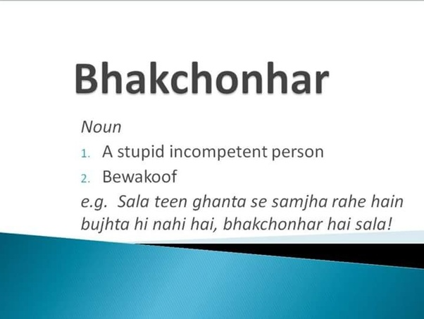 What are the uncommon Bhojpuri words you know and their