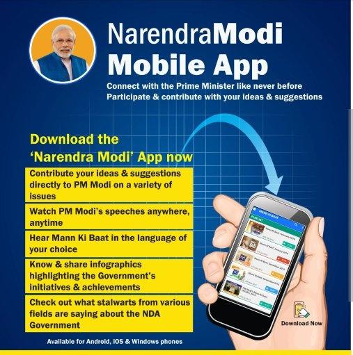 How to make a complaint to Prime Minister Narendra Modi - Quora