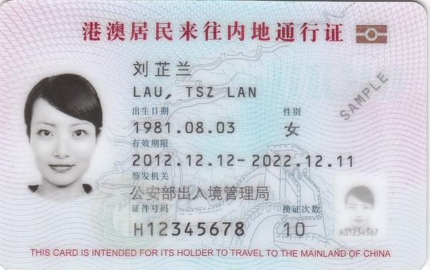 Do Hong Kong Citizens Need A Visa To Enter Mainland China Quora