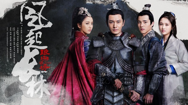 What is the best Chinese drama? - Quora