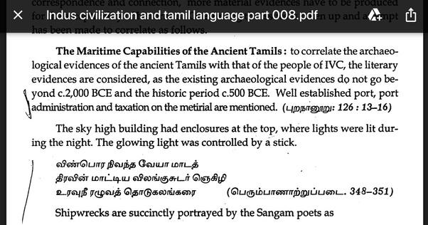 rashtriya language of india