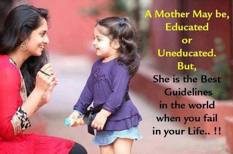 What is the difference between a mother's love and wife's