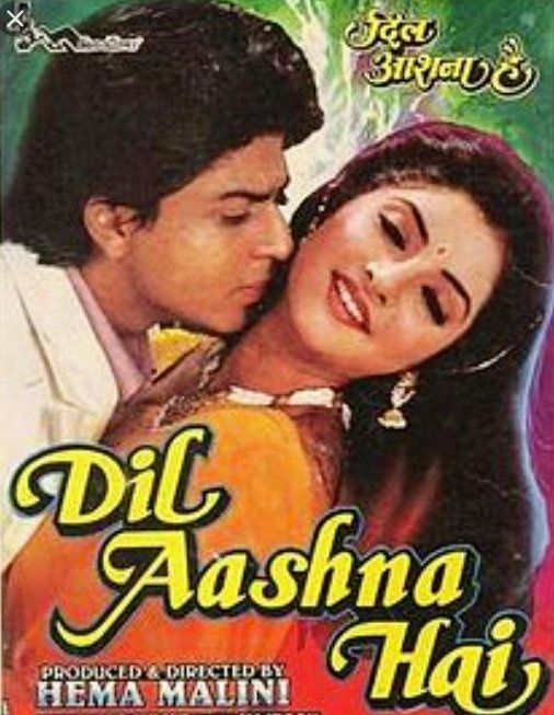 Dil Aashna Hai In Tamil Free Download