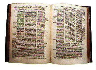 Talmud in hebrew online dating