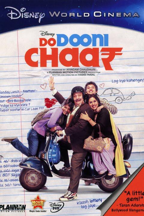 Chameli book hindi movies download