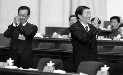 What gestures can you use for greeting someone in china quora both above are the main greeting gestures in china note these are senior party officials at congress meeting m4hsunfo