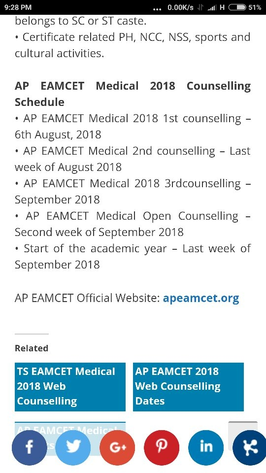 What is the date of counselling for BIPC students in the AP EAMCET