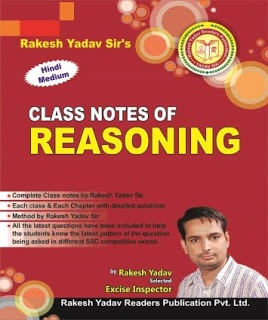 Where can I download Rakesh Yadav class notes in PDF in