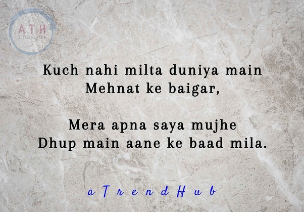 7855d9e71 These Shayari Will Beautifully Explain The Meaning Of Race Called Life –  aTrendHub