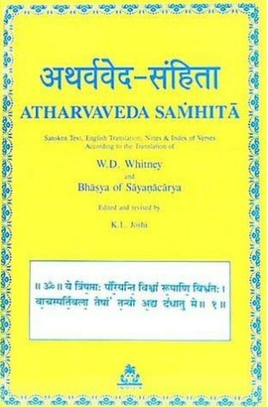 Other than Ramayana and Mahabharatha, what are some Indian ...