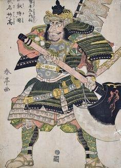 Did Samurai Have Any Weapons Dedicated For Armour Piercing And Or Armor Smashing Such As A War