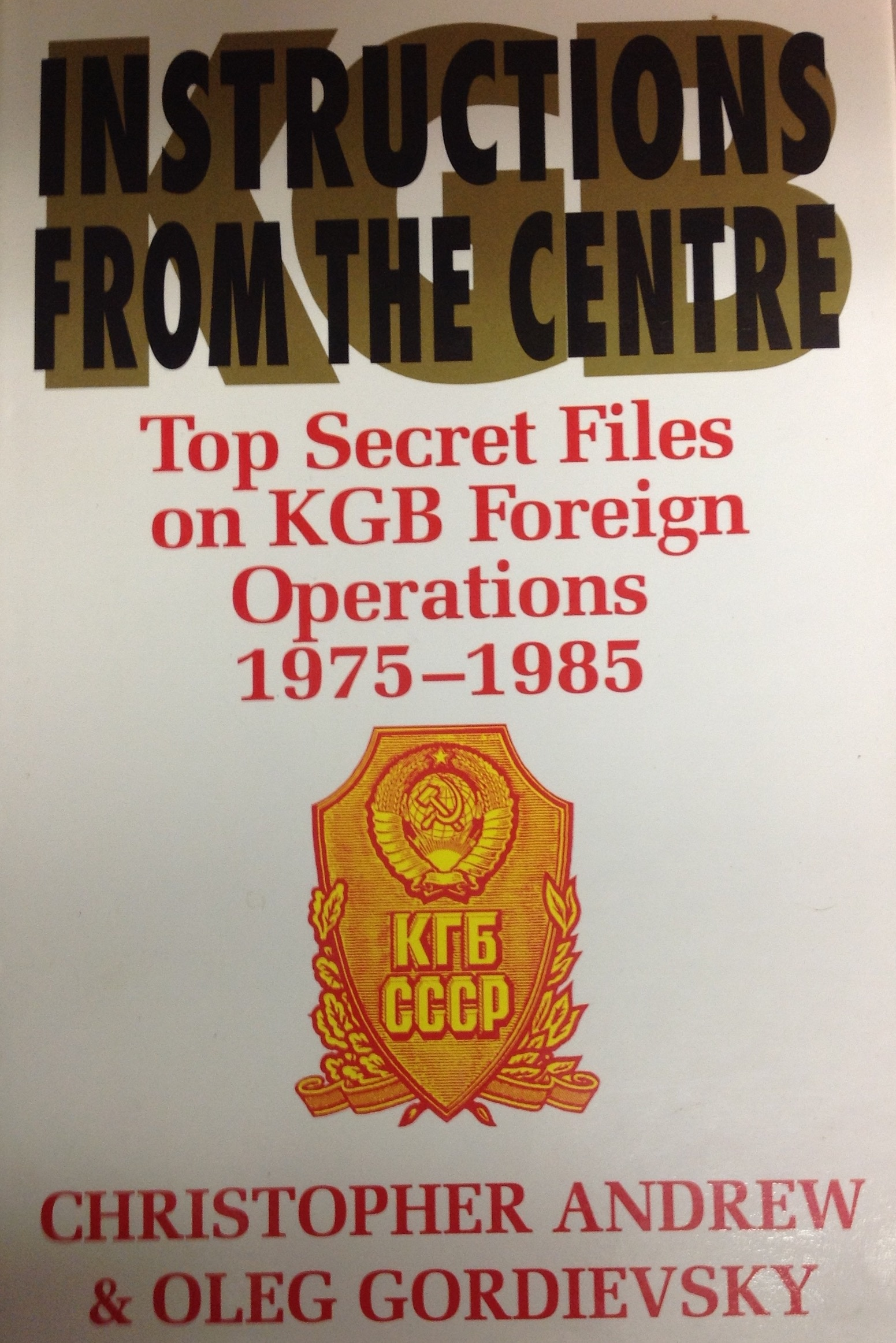 How brutal was the KGB and what methods did they use prior to 1975