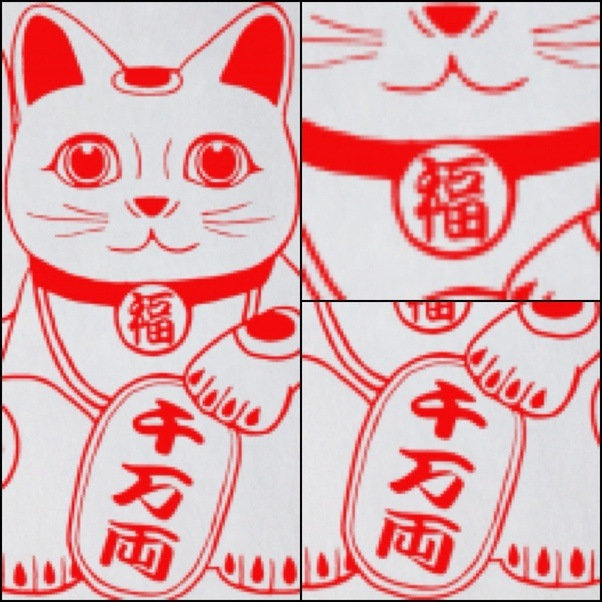 How Would You Translate The Coin That The Cat Is Holding And The