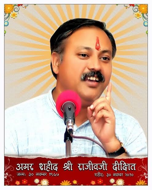 Was Rajiv Dixit's death a natural one or was it conspired? - Quora