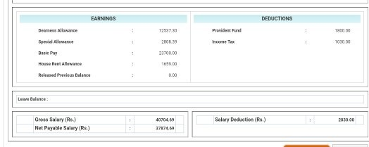 What is the salary of s IBPS RRB Scale 1 officer? - Quora