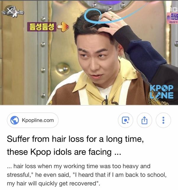 How To Have Shiny And Healthy Hair Like Korean Idols Quora