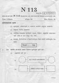 Is 9th class question paper made in school? - Quora