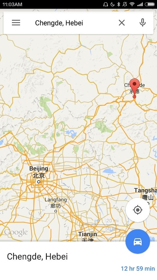 Why Is Harbin Considered To Have The Most Standard Mandarin In All - Chengde map