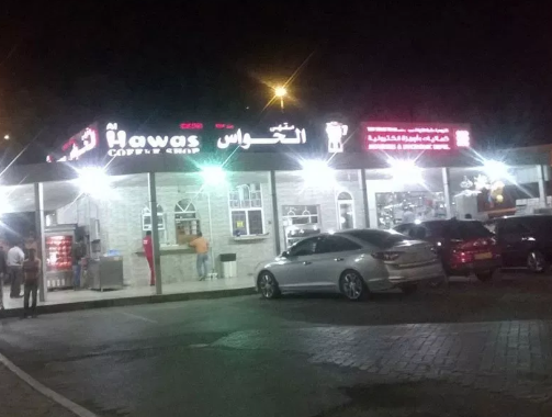 What are the best shawarma places in Muscat (Oman)? - Quora
