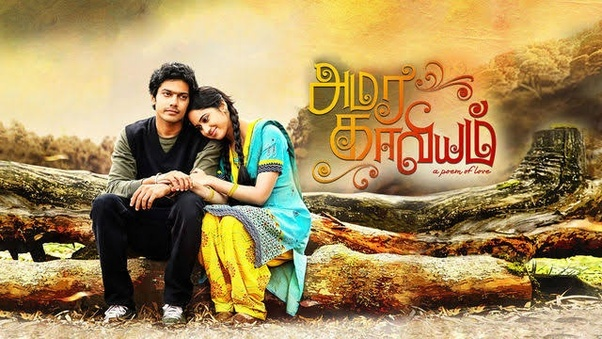 What are some must watch Tamil romantic films?Why? - Quora