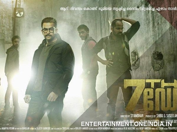 Which are the best suspense/thriller Malayalam movies? - Quora