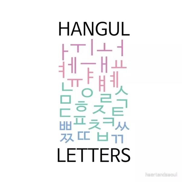 hook up in korean language