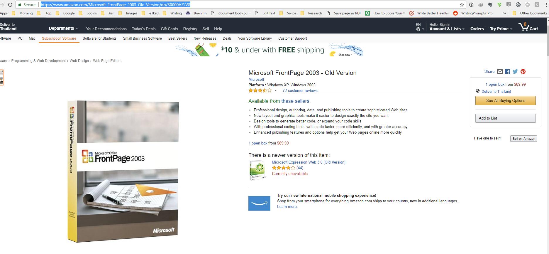 Amazon Microsoft FrontPage 2003