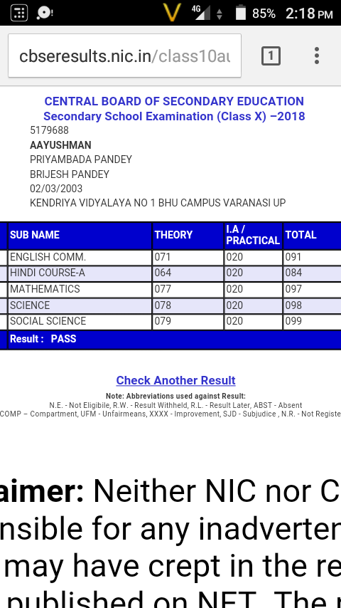 compartment result 2019 class 10